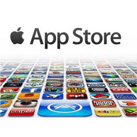 Je geld terug van de app-store?