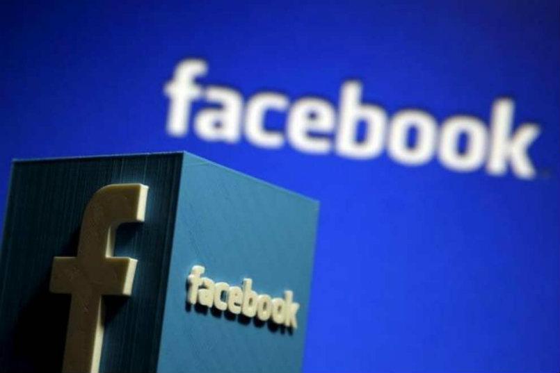 Het Facebook virus